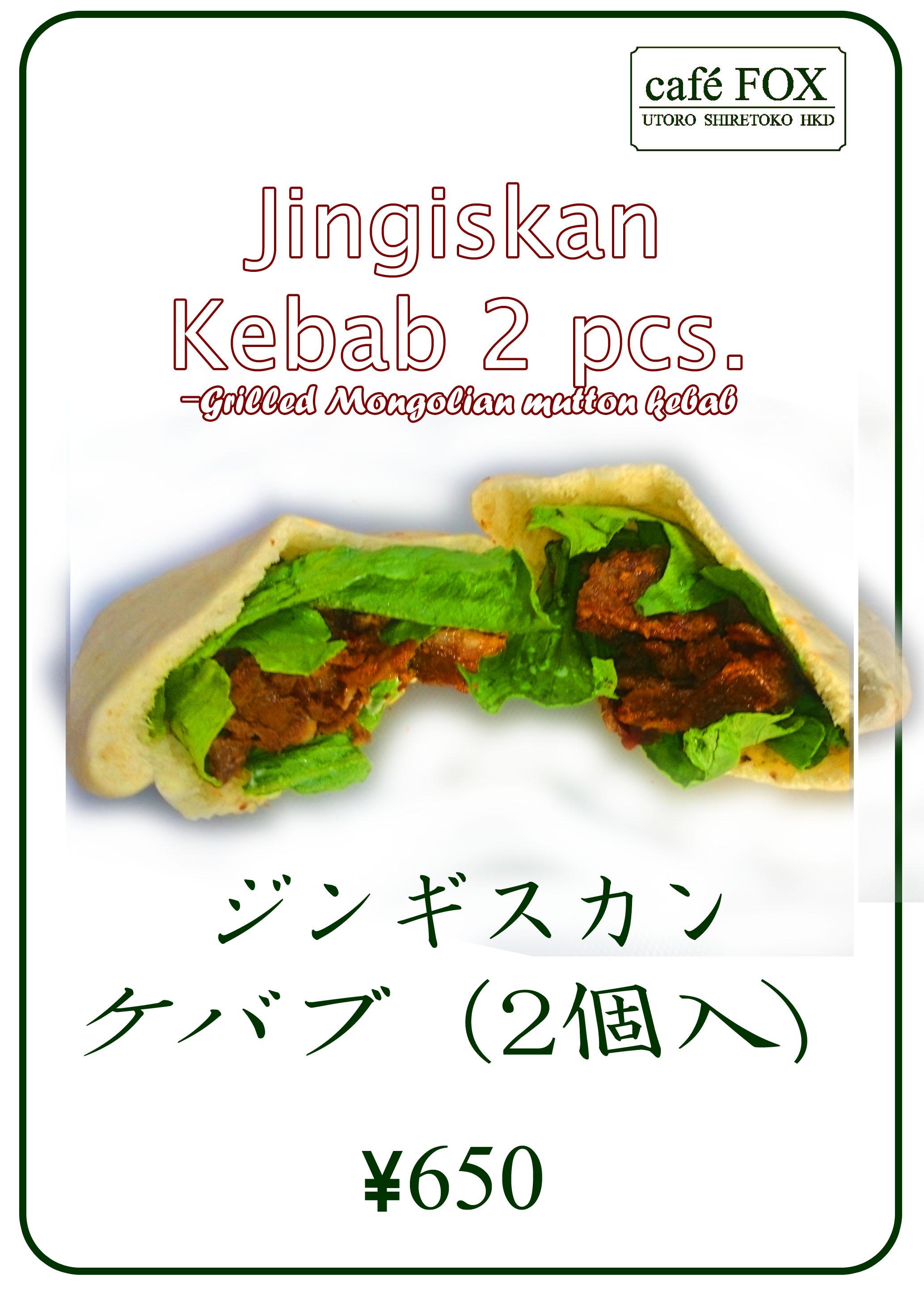 Kebab - Shiretoko, Hokkaido