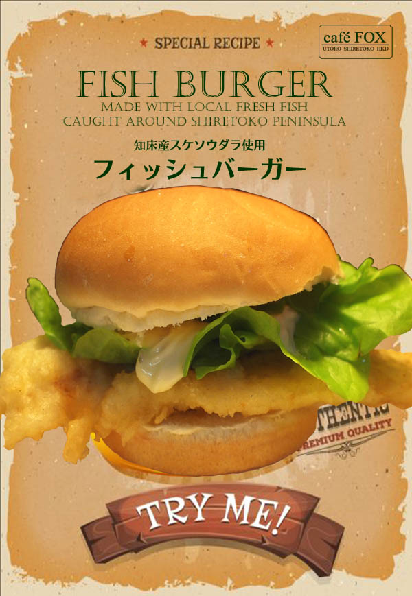 Fish burger - Shiretoko, Hokkaido
