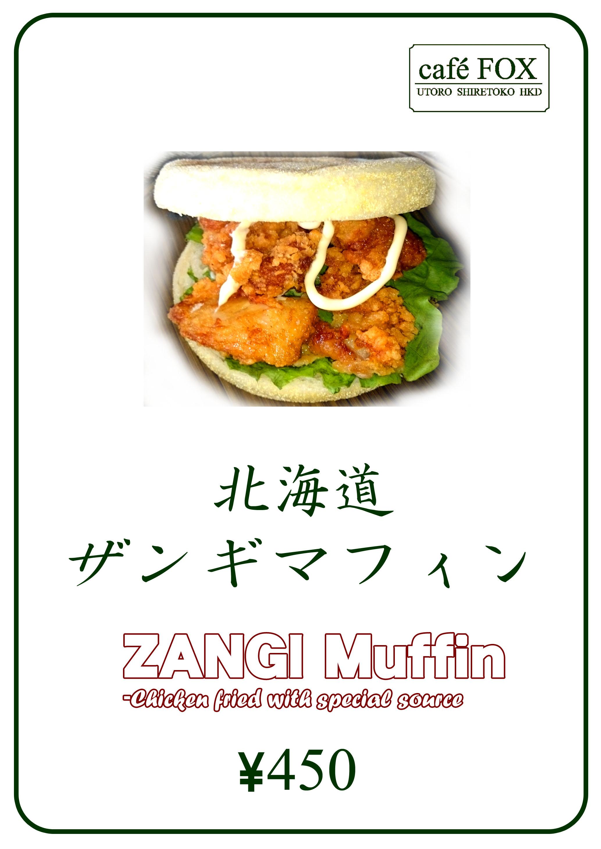 Zangi muffin - Shiretoko, Hokkaido